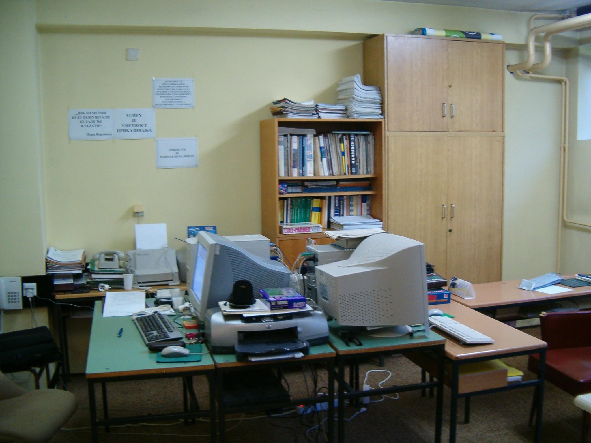 Labaratorija - jul 2005.