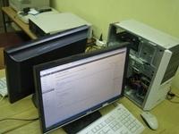 Računarska oprema